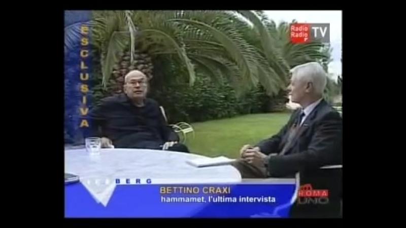 Iceberg (18 01 10)-Intervista a Bettino Craxi tre giorni prima di morire