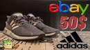 Как купить ДЁШЕВО хайповые кроссовки на EBAY   ADIDAS EQT Cushion ADV