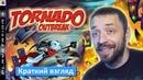 TORNADO Outbreak - такого на PS3 больше нет! [Краткий Взгляд]