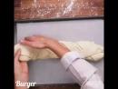 Плетёная пицца