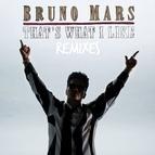 Bruno Mars альбом That's What I Like