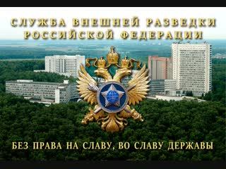 Действующие лица с Наилей Аскер-заде. Сергей Нарышкин (видео от 10.12.2018 года)