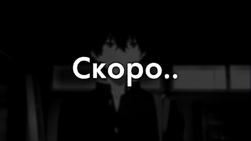Nicebeatzprod. - Когда ты улыбаешься (Coming Soon) prod.want3d
