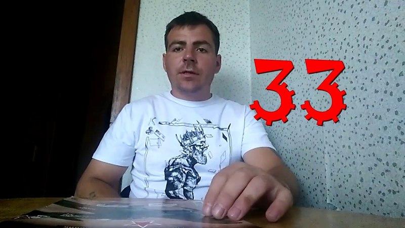Сборка Cоветского штурмовика ИЛ - 2. масштаб 1:18 Выпуск 25 крыло ч 3 по журналу № 33