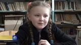 Неля 9 лет