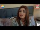 Любовь не понимает слов: Мурат и Хаят в ванной (18 серия)