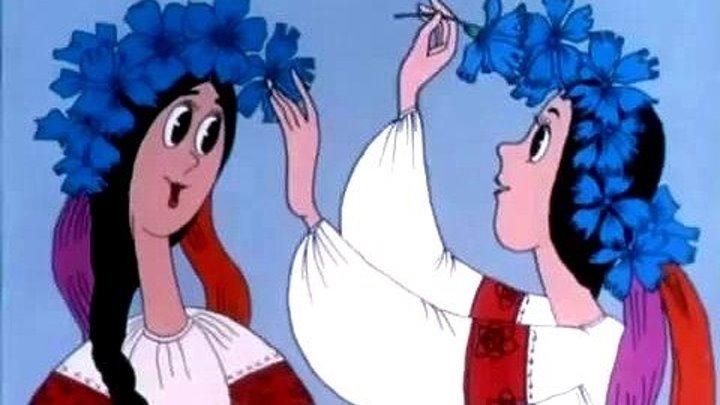 Как казаки невест выручали 1973