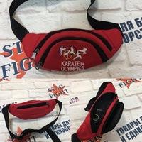 1f814bdaf856 Товары STAR FIGHT-товары для бокса и единоборств – 50 товаров ...