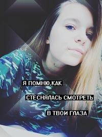 Пушкинская Валерия