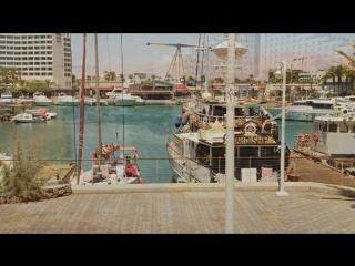 Eilat Yacht Marina_1.mp4