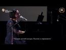 Мать-и-мачеха Надежда Колесникова исполняет свою песню на слова Николая Дмитриева