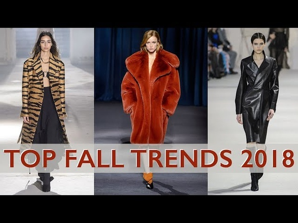 Wearable Fall Trends 2018 | Plaid, Red, Sequins More