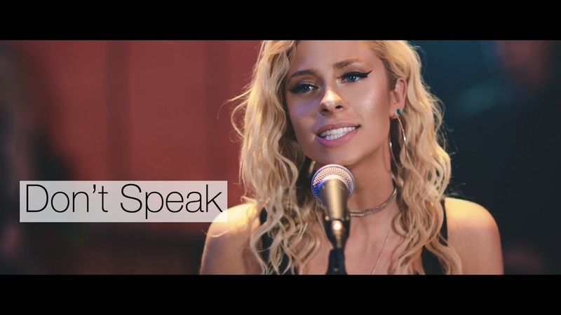 No Doubt - Don't Speak (Andie Case Cover)