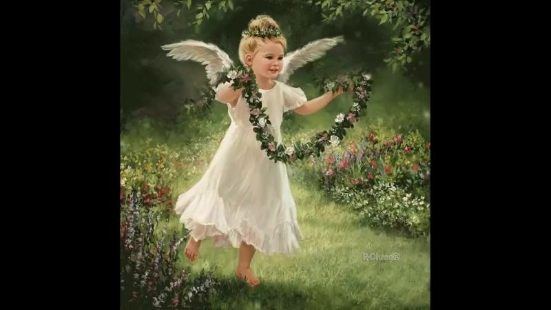 Пyсть ангел-хранитель всегда будет с Вами.