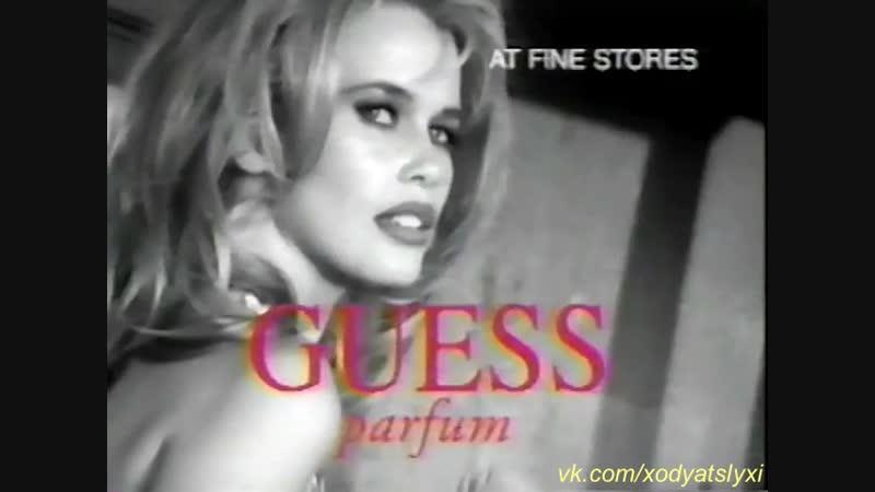 Клаудия Шиффер в рекламе Guess 1992