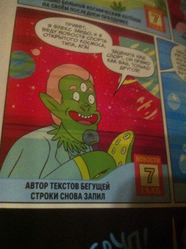 Smit Live   Санкт-Петербург