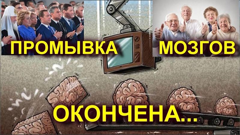 Как менялись взгляды российских правителей на пенсионную реформу с 2012-2018 гг