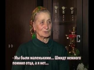 """""""Людская память вечно помнит сыновей"""" Телерадиокомпания АРТ Жанна Хубулова"""