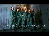 Beyoncé- Ghost-Haunted [ choreo by Tatiana Radina ]