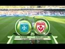Лига 2 4 тур Осер Нанси Обзор матча