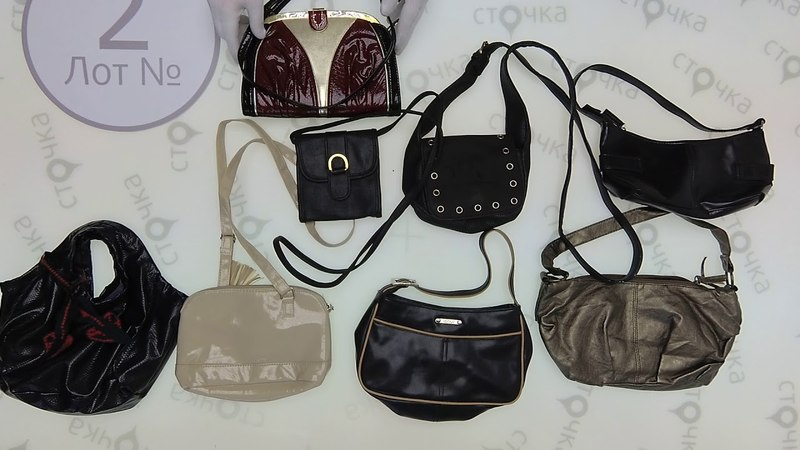 Handbags Cream Extra mix 2 секонд хенд