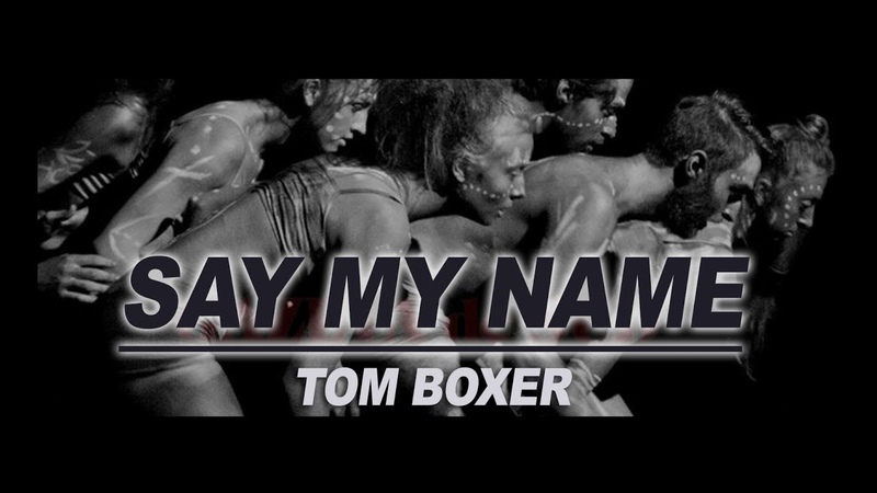 Tom Boxer - Say my name (audio)