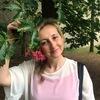 Таня Ильина