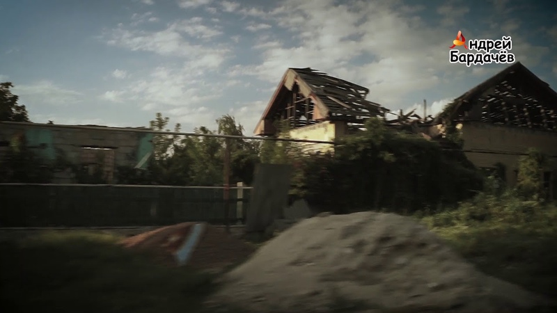 Посёлок Весёлый, вот с кем воюет Порошенко и его клика.