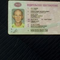 Анкета Александр Логишев