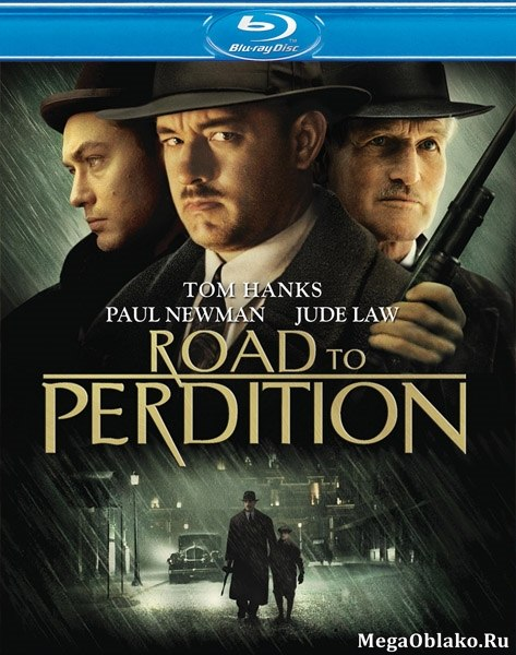 Проклятый путь / Road to Perdition (2002/BDRip/HDRip)