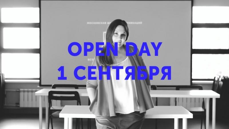 Анастасия Полонская приглашает тебя на OPEN DAY MACS