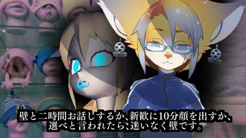 クロイチャンネル{kuroi_channel}7_vapor