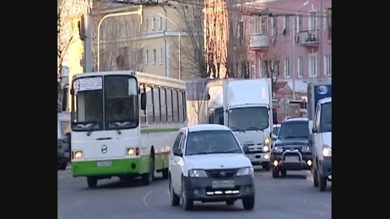 В Новосибирске повысили тарифы на проезд в общественном транспорте