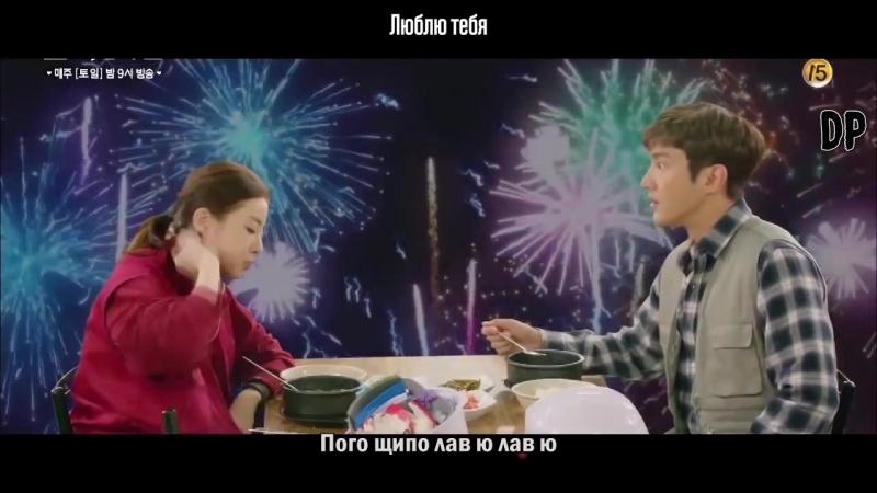 [КАРАОКЕ]Younha – Love U(рус.суб) (Revolutionary Love OST)