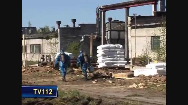 Утилизация хлора в Коноше Архангельской области