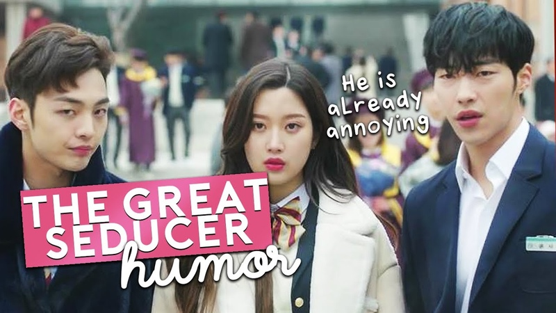 The Great Seducer - ❝Hes already annoying.❞ (Humor)