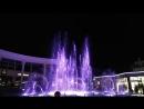 Поющий фонтан с огнем Кисловодск 2