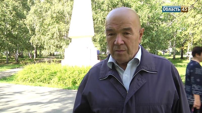 В курганском горсаду обелиск памяти павших комиссаров оказался бесхозным