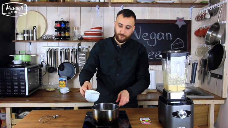 КАК ПРИГОТОВИТЬ ВЕГАНСКИЙ СЫР В ДОМАШНИХ УСЛОВИЯХ ¦ попытка №1 ¦ homemade vegan cheese