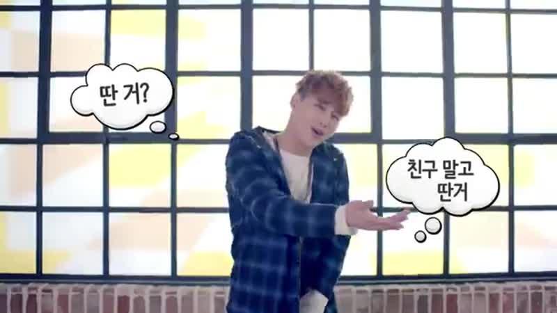 JJCC(제이제이씨씨) - ToDay(오늘 한번) MV