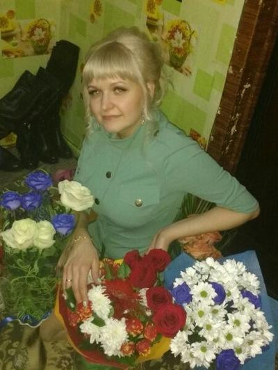 Весна Артамонова