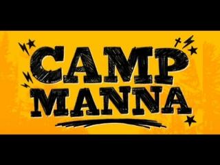 Лагерь Манна (2018)
