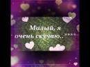 Video_2018_08_17_12_23_11_ДП.mp4