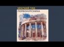 Гид первокурсника исторического факультета МГУ (2018)