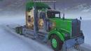 Новости о American Truck Simulator что будет Новая Шкода в MP