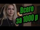 Gtfobae переустановит винду за тысячу рублей