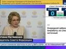 Матвиенко выбран самый мягкий вариант пенсионной реформы