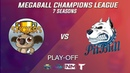 MCL 7. Нижнее Play-Off. 1/8. Stickers vs Pitbull