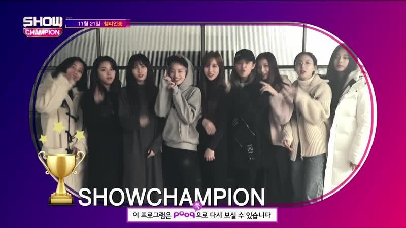 181121 TWICE win @ Show Champion