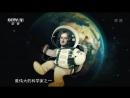 Мой тренер Ньютон Во дэ НюДунь ЦзяоЛянь 01 Всемогущий воздух ВаньНэн дэ КунЦи Спорт на благо мира ТиЮй ЦуЦзинь Х